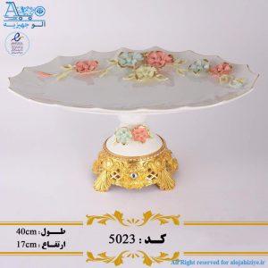 شیرینی خوری تخت پایه دار (کد 5023)