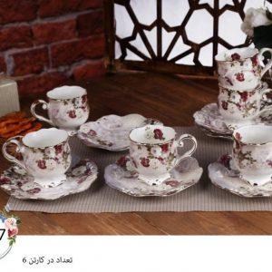 سرویس چایخوری طرح لمونژ 03480004017
