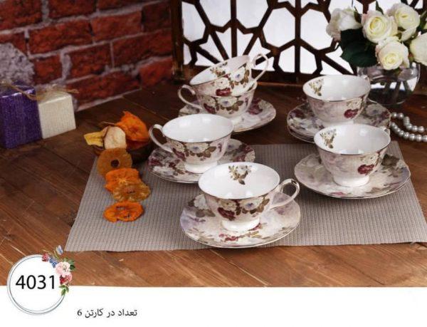 سرویس چایخوری طرح لمونژ 03480004031